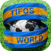 Tifos World 1.70