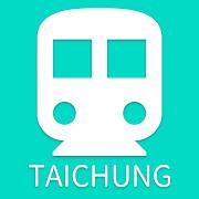 台中捷運通 台中捷運 路網及轉乘資訊 Taichung MRT 1.6