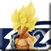 Guide Dragon Ball Xenoverse 2 1.1