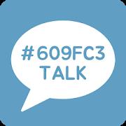 #609FC3 TALK - 심플 카톡테마 1.0.0