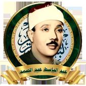 الفكاهي كريمي / el krimi 1 0 APK Download - Android Music