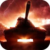 Tank Fire 3D 3.0.1.4