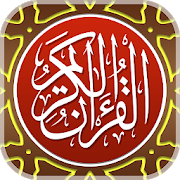MyQuran Al Quran dan Terjemahan 5.1.01