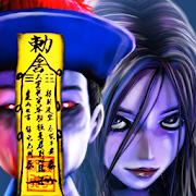 僵尸大战 群魔乱舞 ( 中文版 ) 2