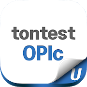 tontest OPIc 1.3.6