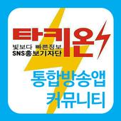 SNS홍보기자협회 1.4.3