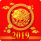 Happy Chinese New Year Wishes Cards 2019 8.8.1.1