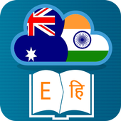 English to Hindi Translator - Voice Translator 1 2 APK Download