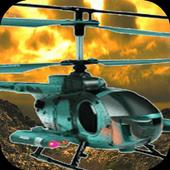 Helicopter Battle:Gunship Race 1.0.3