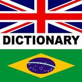 Portuguese-English: Dictionary 310.0.0