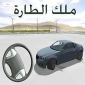 com.topcarx.car 3