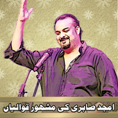 Best Of Amjad Sabri 1.0