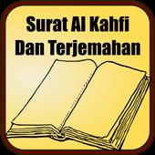 Surat Al Kahfi Dan Terjemahan 1.0
