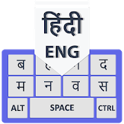 com unclekeyboard hindi 2 0 7 APK Download - Android cats  Apps