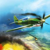 Kamikaze iFighter 1945 FREE 1.0