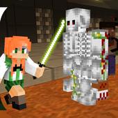 School of the Dead Mine Game C18