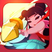 進擊的哪吒 - RPG點擊英雄 1.0.0.5