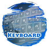 Storm clouds Keypad Skin 1.3