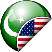 Urdu English Translator 1.17