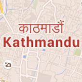 Kathmandu City Guide 1.1