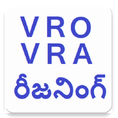 vro vra reasoning online exams 6.0