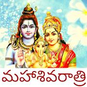 Karthika powrnami Siva Puranam Telugu Bakthi App 1.1.1