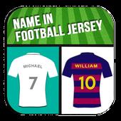 Name in Football Jersey Joke 1.0