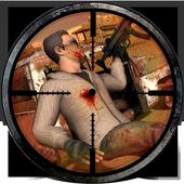 Army Sniper Shooter War 2017 1.0