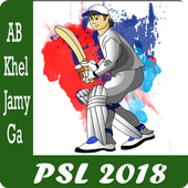 PSL Live Streaming & Schedule 1.1