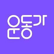 운동가 – 운동 예약은 운동가 1.0.0