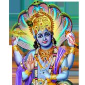 Vishnu Aarti 1.0