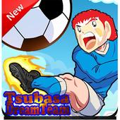 Captain Tsubasa 2018: Dream hero!