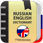 Russian-English and English-Russian dictionary 2.0.3.3