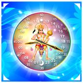 Hanuman Live Clock Wallpaper 1.4