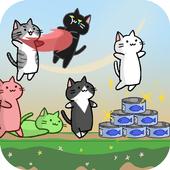 RUN! the CAT
