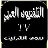 com.tv.bin.sport 1.0