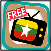 Free TV Channel Myanmar 1 3 APK Download - Android Entertainment Apps