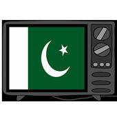Pakistan TV Channels Online ! 1.0