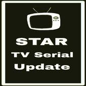 Star TV Serial Update 4.0