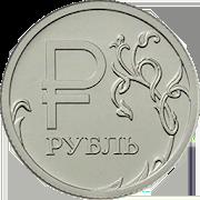 Ruble Bum 1.0