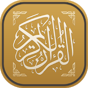 Al Quran and Translation for Android 4 3 1 APK Download - Android