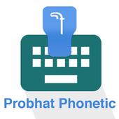 Probhat Phonetic Keyboard 1.0