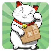 Cat Tac Toe 1.3.3