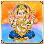 Ganesh Live Wallpaper 1.0