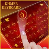 UA Khmer keyboard: Cambodian Language keyboard 1 2 APK Download