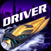 Driver Speedboat Paradise 1.7.0