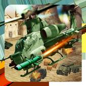Gunship Battle Strike War 3D - War Machines Game