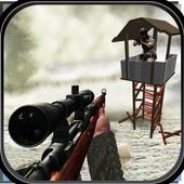 Army Sniper - Armageddon Ops