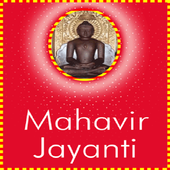Mahavir Jayanti SMS Greetings 1.0