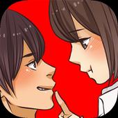 Mischief To Couple 1.0.8